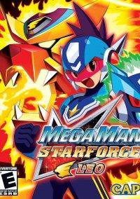 Mega Man Star Force: Leo – фото обложки игры