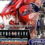 Cyber Drive Zoids