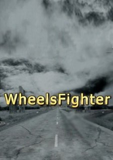 Wheels Fighter