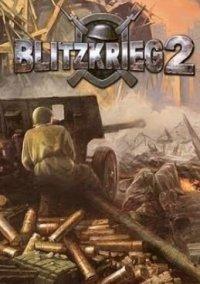 «Блицкриг 2» – фото обложки игры