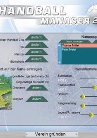 Handball Manager 2007 – фото обложки игры
