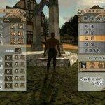Скриншот RYL: Path of the Emperor – Изображение 88