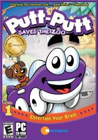 Putt-Putt Saves the Zoo – фото обложки игры
