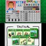 Скриншот Calcio Bit – Изображение 1
