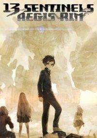 13 Sentinels: Aegis Rim – фото обложки игры