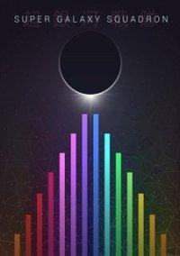 Super Galaxy Squadron – фото обложки игры