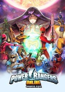 Power Rangers Online