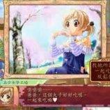 Скриншот Princess Maker 4 – Изображение 1