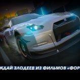 Скриншот Fast & Furious: Legacy – Изображение 5