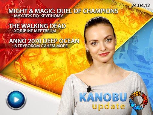 Kanobu.Update (24.04.12)
