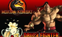 Drunk Fighter 2. Репортаж