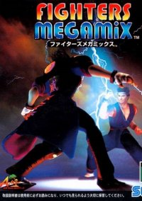 Fighters Mega Mix – фото обложки игры