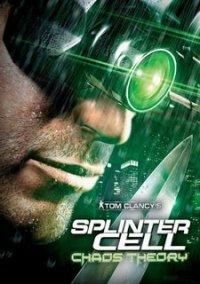 Tom Clancy's Splinter Cell: Chaos Theory – фото обложки игры