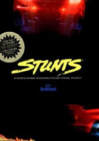 Stunts – фото обложки игры
