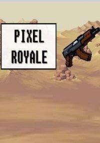 Pixel Royale – фото обложки игры