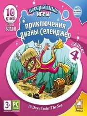 10 Days Under The Sea – фото обложки игры