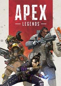Apex Legends – фото обложки игры