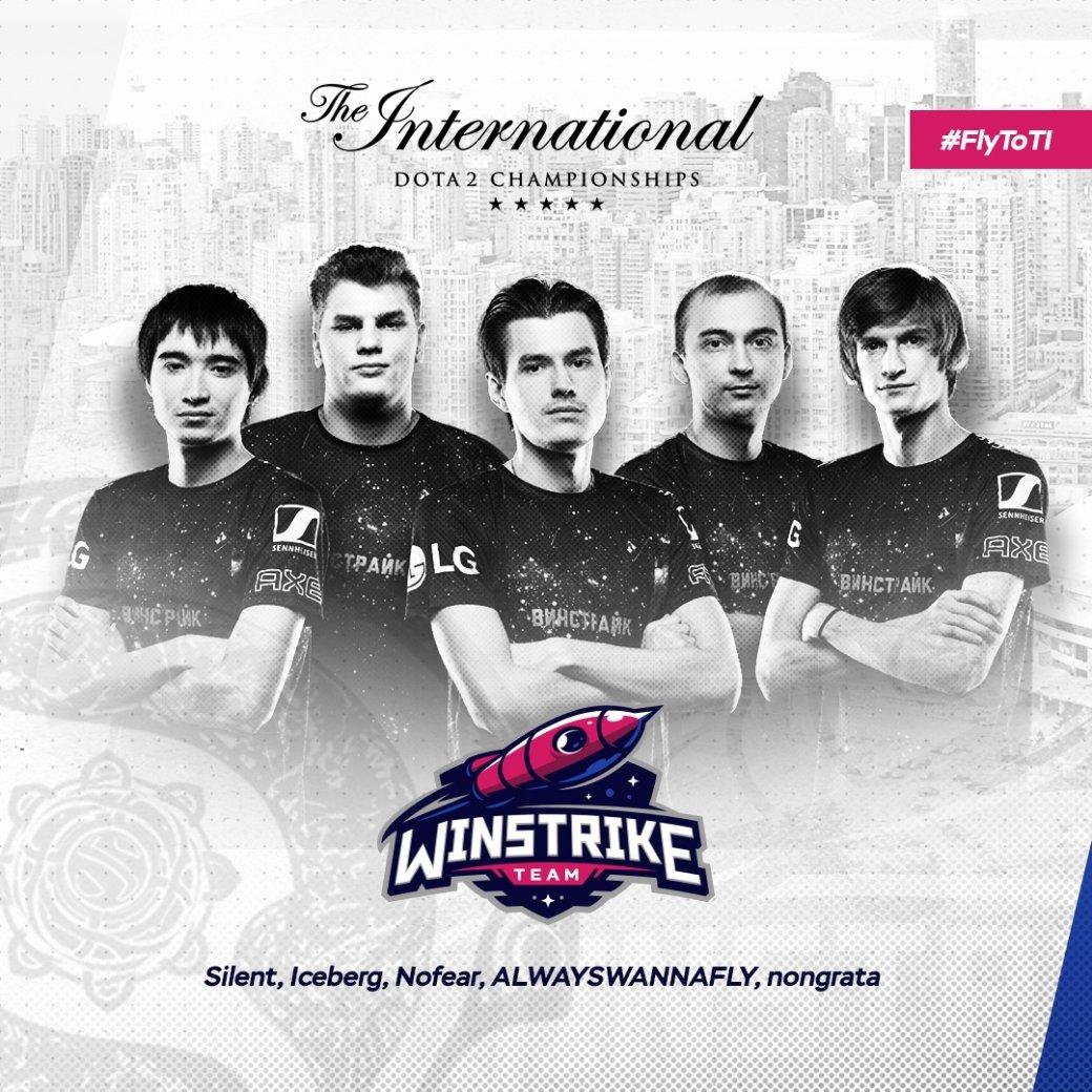 Winstrike Team по Dota 2 (бывшая FlyToMoon) – история команды | Канобу - Изображение 9010
