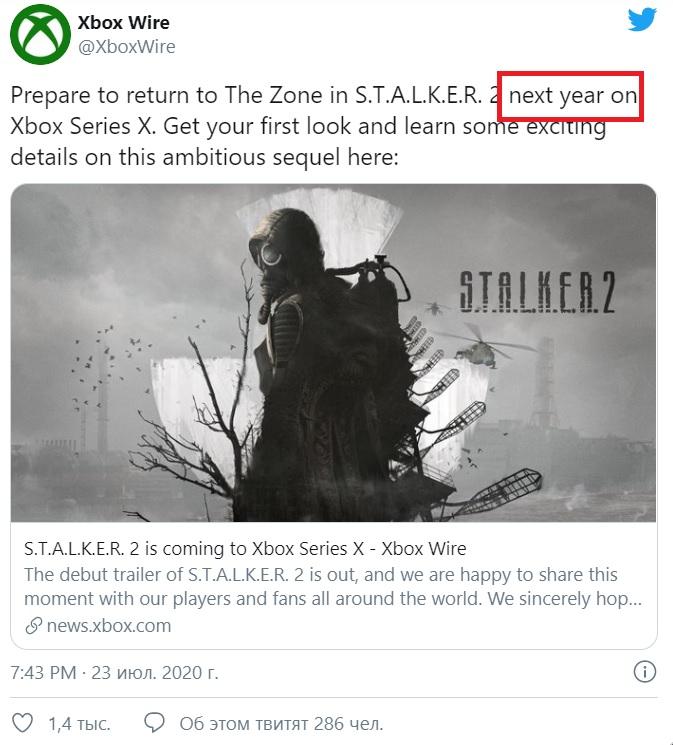 Microsoft указала нагод выхода S.T.A.L.K.E.R. 2, а никто даже незаметил   Канобу - Изображение 8696