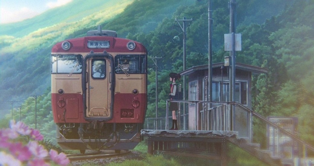 Рецензия на«Твое имя» Макото Синкая | Канобу - Изображение 2357