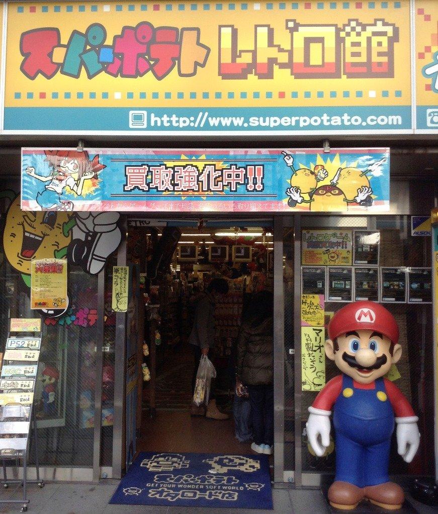 Как устроены японские магазины видеоигр | Канобу - Изображение 12