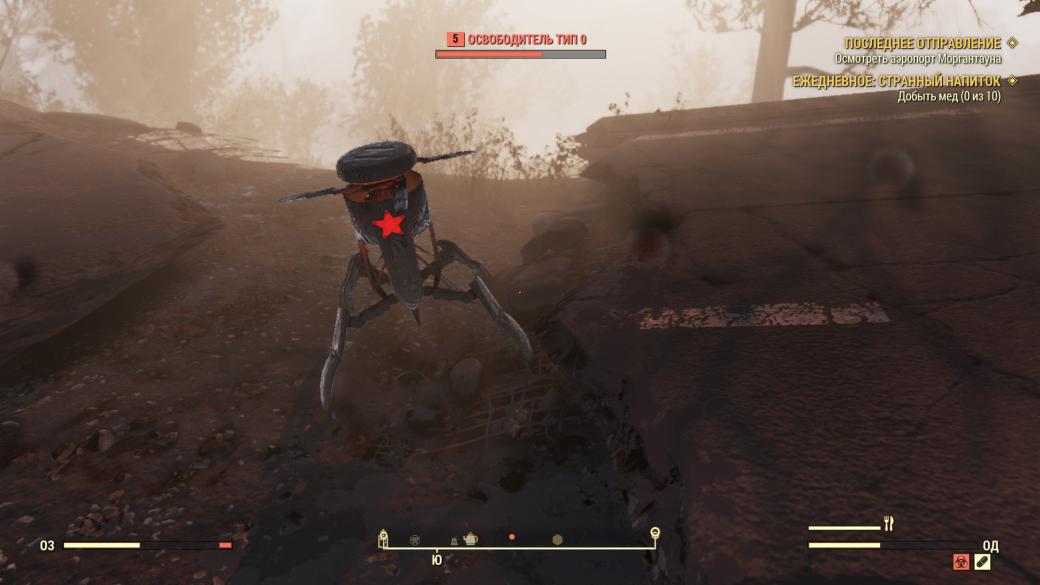 Хочу забыть бета-версию Fallout76 | Канобу - Изображение 2