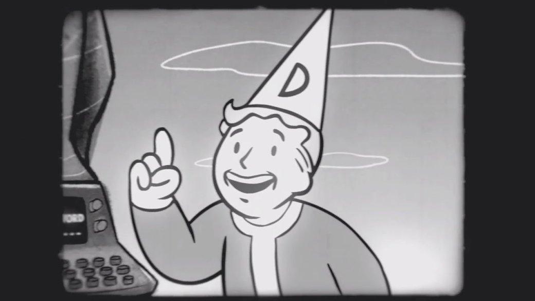 Мда. Игроки Fallout 76 получат обещанные холщовые сумки только через полгода | Канобу - Изображение 10223