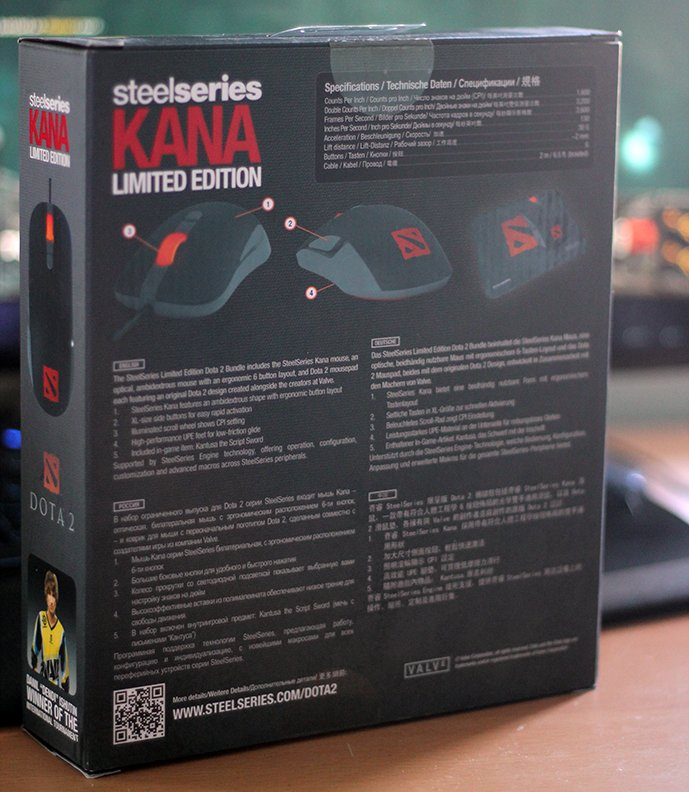 Киберспортсмен по DotA 2 попал на коробку с игровой мышью | Канобу - Изображение 2