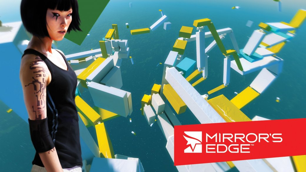 Ненавязчивый анализ Mirror's Edge   Канобу - Изображение 1