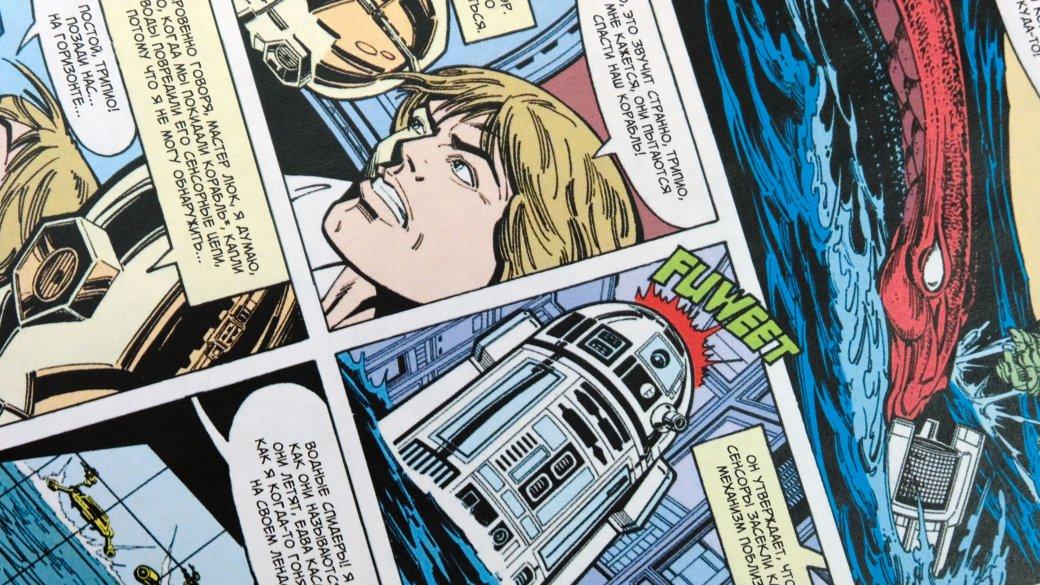 Серебряный ибронзовый век комиксов Далекой-далекой Галактики | Канобу - Изображение 6893