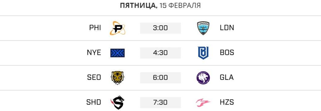 Расписание матчей второго сезона Overwatch League— 1 неделя | Канобу - Изображение 1150