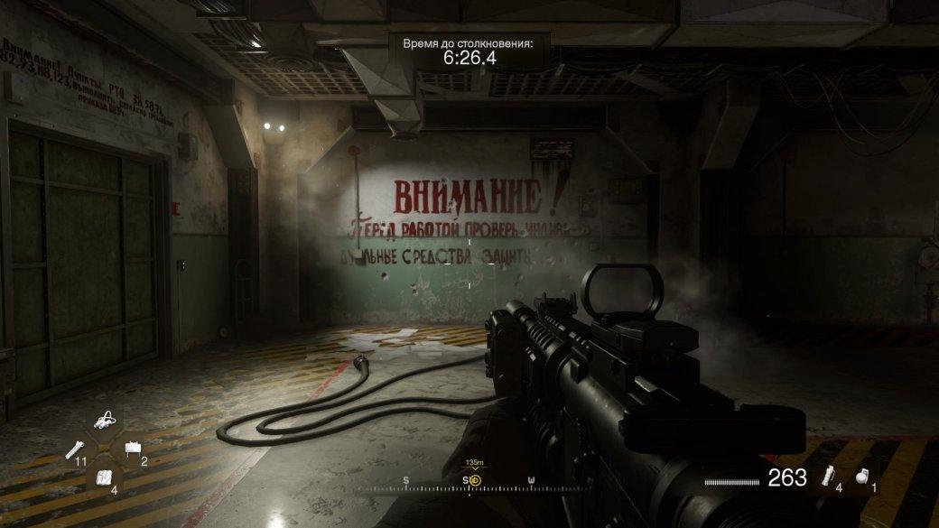 Call of Duty: Modern Warfare Remastered. Мнение о сюжетной кампании | Канобу - Изображение 14301