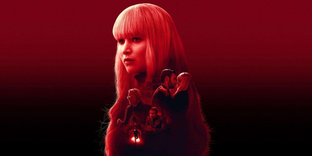 Рецензия нашпионский триллер «Красный воробей»— даже Дженнифер Лоуренс неспасает отскуки | Канобу - Изображение 9145