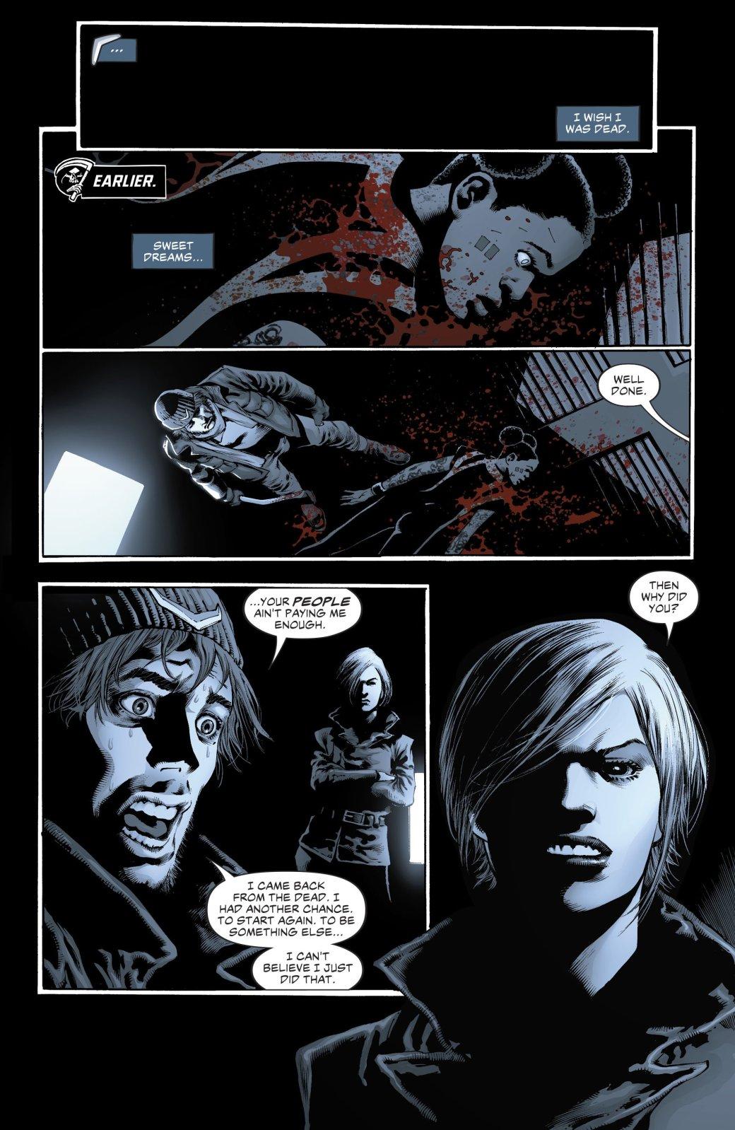 В новом номере «Отряда самоубийц» все очень плохо   Канобу - Изображение 3986