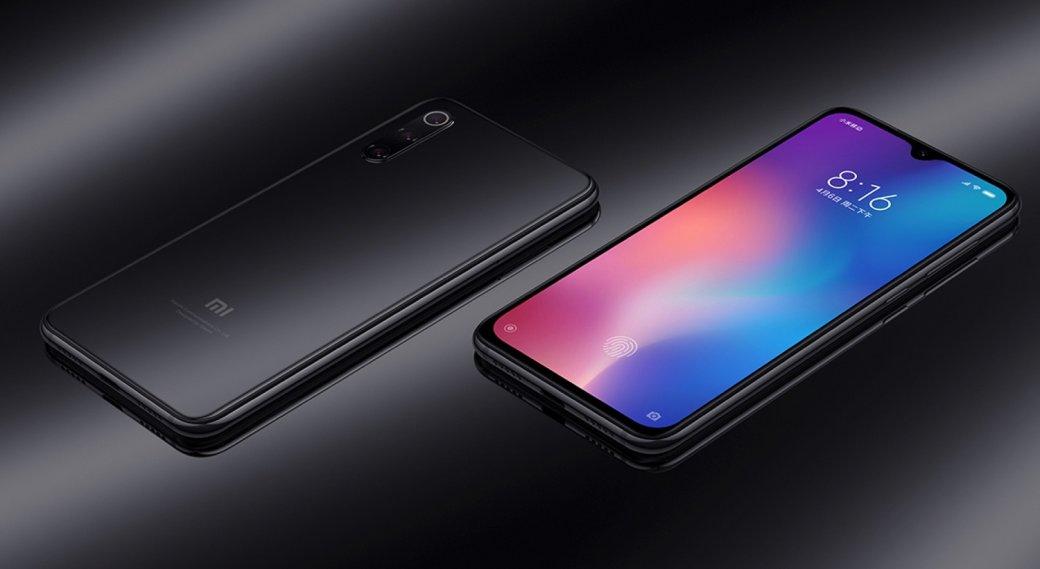 Xiaomi Mi9SE официально выходит вРоссии: достойный смартфон по адекватной цене | Канобу - Изображение 1