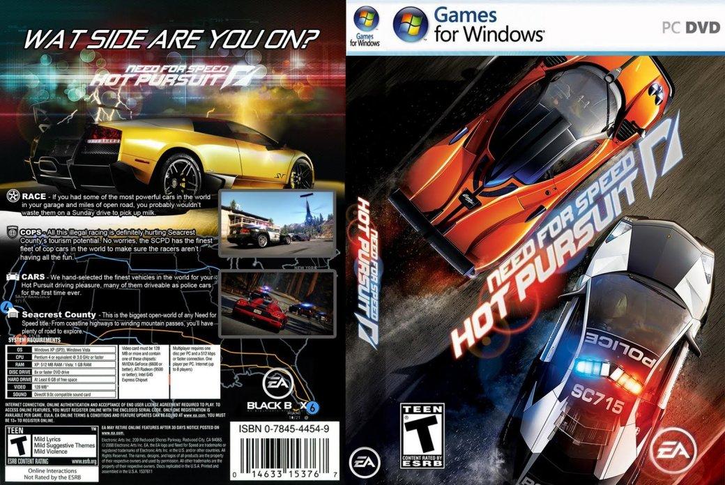 5 самых крутых машин собложек Need For Speed | Канобу - Изображение 5