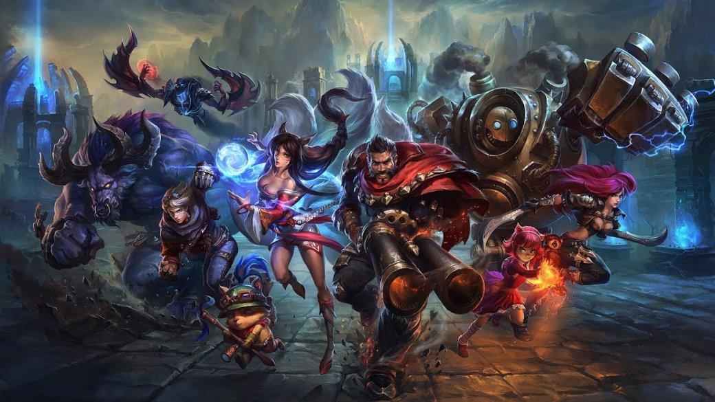 Теперь и Riot! Разработчики League of Legends обсуждают введение «королевской битвы» | Канобу - Изображение 10924