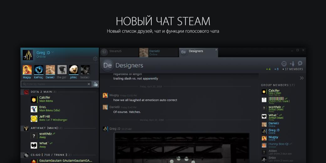 Steam подвел итоги 2018 года, а заодно поделился планами на будущее | Канобу - Изображение 4