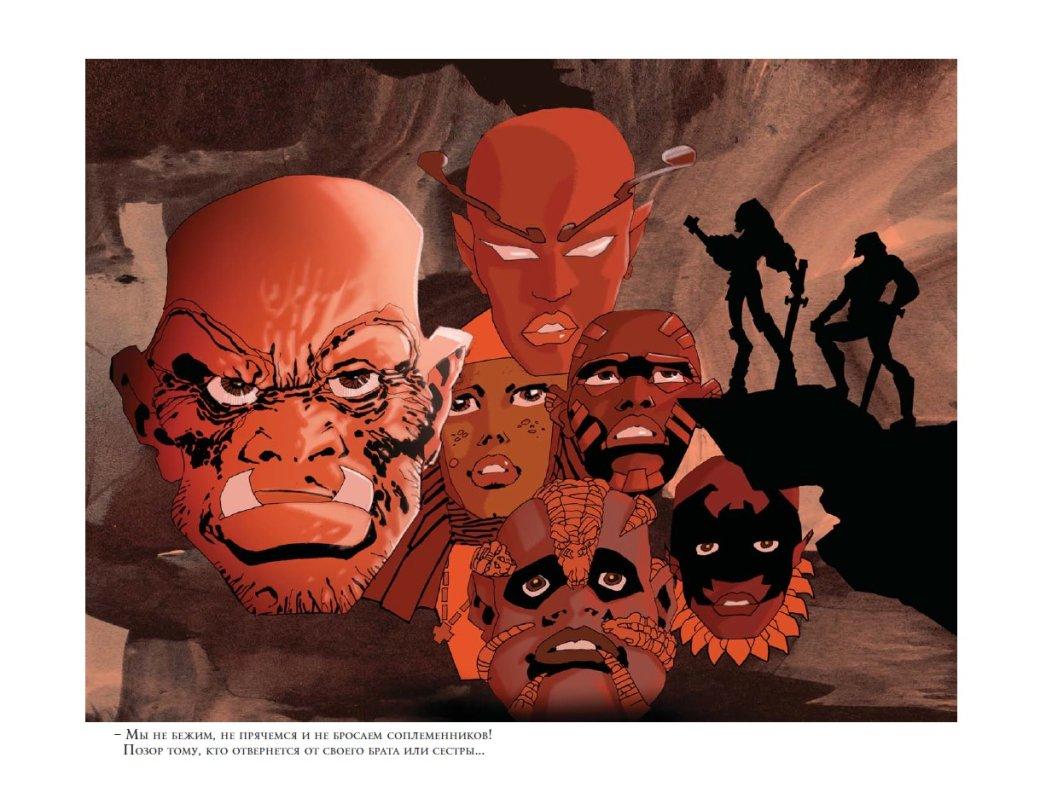 Легенда обАртуре глазами Нимуэ. Как создавался роман Фрэнка Миллера иТома Уилера спомощью Netflix | Канобу - Изображение 0