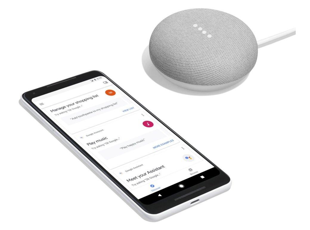 Что не так с Google Pixel 2? Главные плюсы и минусы новых смартфонов | Канобу - Изображение 1777