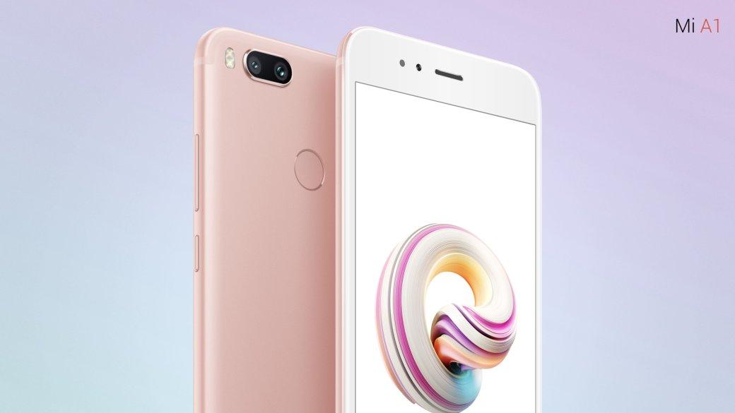 ТОП-10 лучших смартфонов 2017 года: бюджетные, недорогие и флагманские смартфоны | Канобу - Изображение 11872