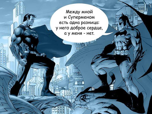 Лучшие цитаты Темного Рыцаря   Канобу - Изображение 1