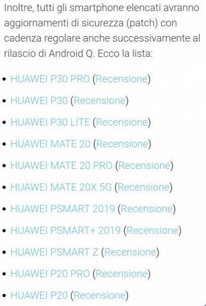 Список смартфонов Huawei, которые первыми получат Android 10Q, расширился до11моделей | Канобу - Изображение 4292