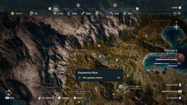 Гайд поAssassin's Creed: Odyssey. Где найти икак убить всех легендарных животных | Канобу - Изображение 1