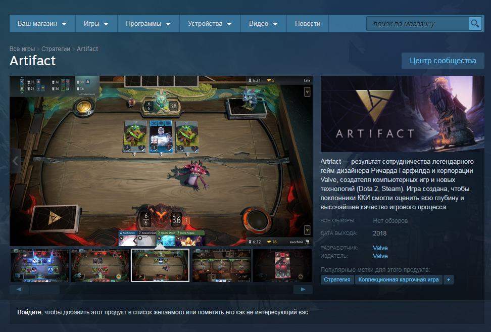 Карточная игра от Valve выйдет полностью на русском языке | Канобу - Изображение 3711