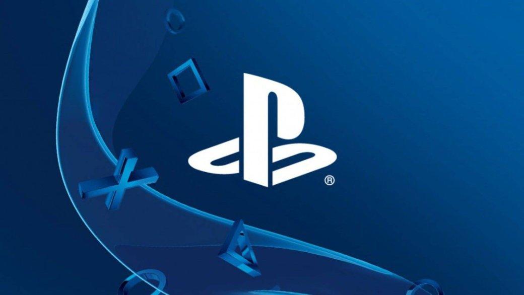 Прошивка 6.72 для PS4 принесла новую порцию стабильности | Канобу - Изображение 1