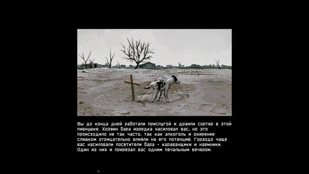 Рецензия на The Underground Man Ильи Мэддисона   Канобу - Изображение 11470