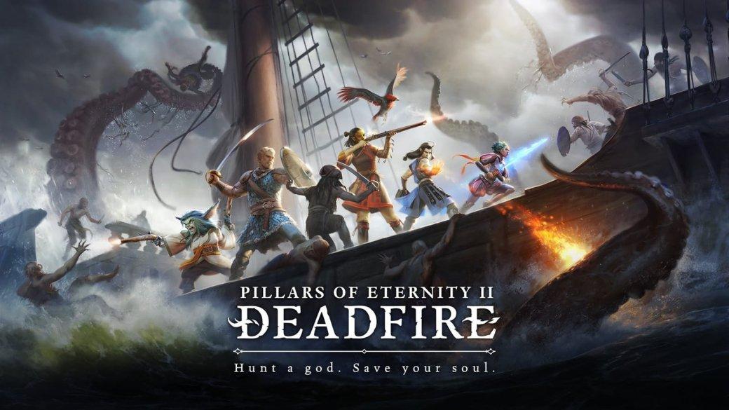 Объяснено. Что нужно знать оPillars ofEternity 2: Deadfire. - Изображение 1