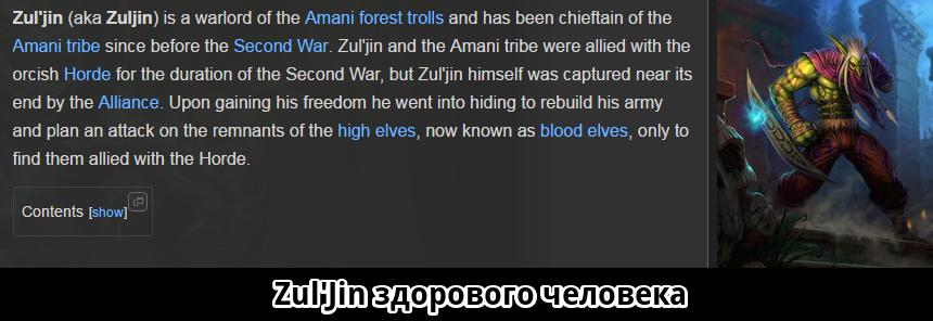 Туалетный юмор и машинный перевод: детали диздока Warcraft Adventures | Канобу - Изображение 7963