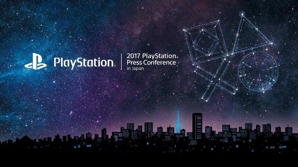 Лучшие трейлеры с конференции Sony на TGS 2017. - Изображение 1